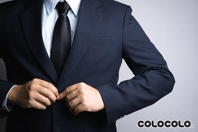 nên mặc gì khi đi phỏng vấn
